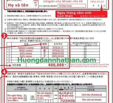 Hướng dẫn điền giấy đăng ký nhận trợ cấp 10 man Yên ở Nhật Bản chi tiết nhất