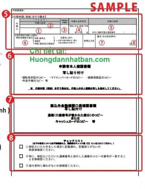 Hướng dẫn điền giấy đăng ký nhận trợ cấp 10 man Yên ở Nhật Bản chi tiết nhất trang 2